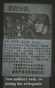 new military mission - resist the earthquake