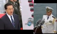 Naval Parade off Qingdao, xinwen lianbo, CCTV News, April 23, 2009