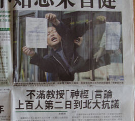 More than one hundred petitioner demonstrated at Bei Da on April 9 (Sing Tao Daily, European Ed., April 10)