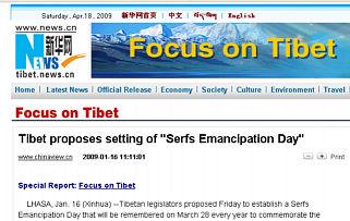 Tibet proposes
