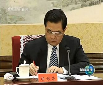 Chairman Hu Jintao meeting politicians without CCP membership ahead of Spring Festival