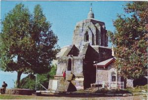 Shankaracharya Temple, Srinagar, India (All India Radio QSL, 1987)