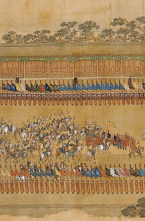 The Qianlong Emperor's Southern Inspection Tour, Scroll Twelve (detail): Return to the Palace