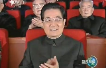 Hu Jintao, central military commissions' chairman, Xinwen Lianbo, January 24, 2011