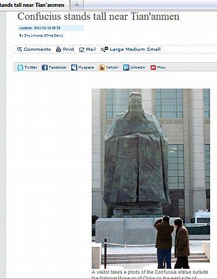 China Daily, January 13, 2011