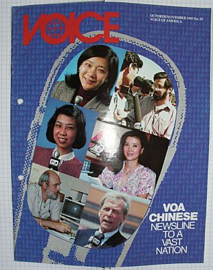 """VoA leaflet, October 1989: """"Watching the Kettle Boil"""""""