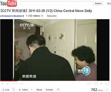 "CCTV pays a Visit to ""Granny Ji's"" affordable flat in Tianjin"