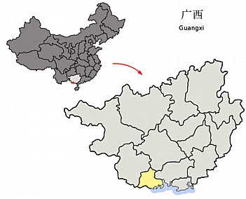 Fangchenggang Location, Wikimedia Commons - click picture for source