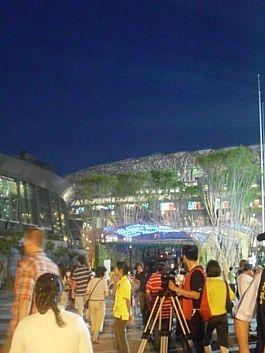 Taipei Stadium, Deaflympics 2009 (中文维基百科, click on picture for source)