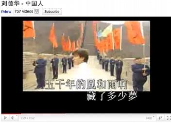 Be more Liu Dehua: 让世界知道我们都是中国人