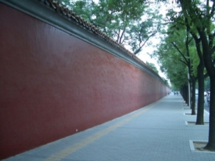 Zhong Nan Hai Compound, western wall