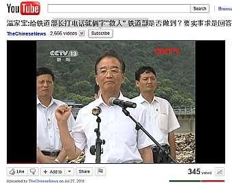 Wen Jiabao press conference: You can ask that one