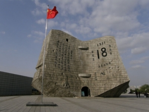 Mukden Incident Museum, Shenyang