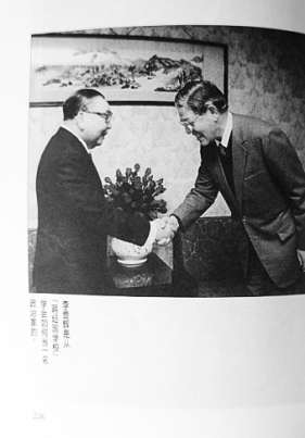 Chiang Ching-kuo, Lee Teng-hui