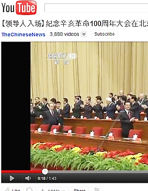 Jiang Zemin attends Xinhai Revolution 100 anniversary celebration