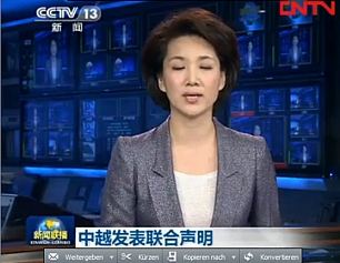 CCTV Xinwen Lianbo (新闻联播) reporting the Sino-Vietnamese joint communique, October 15, 2011