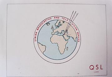 Radio Damascus QSL 1980s