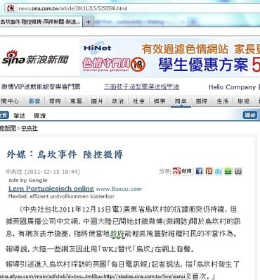 online article, 1