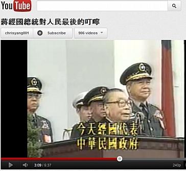 1987 Double-Ten Military Parade