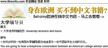 You are going to hear a telephone conversation between an American college advisor and a Chinese student