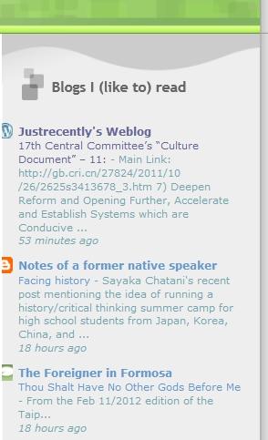 Echo Taiwan feedreader