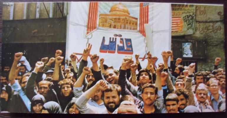 IRIB Tehran QSL, 1986