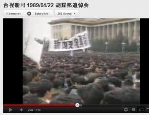 Taiwan TV coverage