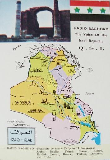QSL Radio Baghdad, 1986