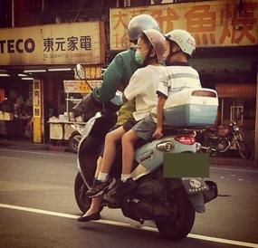 Scooter, New Taipei