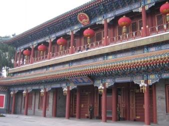 Gate of New China (Xinhua Gate), Zhongnanhai