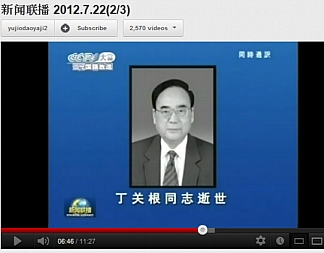 新闻联播, July 22, 2012