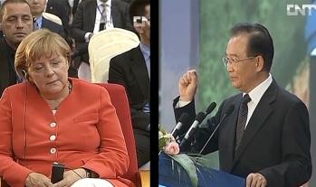 Xinwen Lianbo, CCTV, August 31, 2012