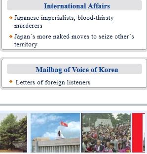 Voice of Korea website, September 2, 2012