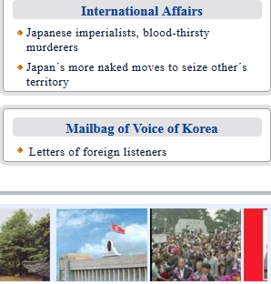 Voice of Korea website, September 2, 2012