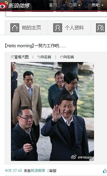 hard_working_weibo