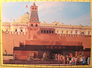 Radio Moscow QSL, apparently featuring the Lenin Mausoleum, 1980s.