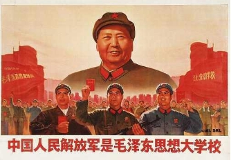 """The People's Liberation Army is the School of the Mao Zedong Thought"", cultural revolution poster. Fair-use Wikimedia Commons, click link for description."