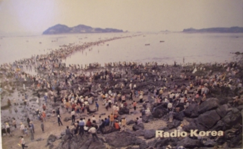 Radio Korea QSL, 1980s (now KBS World).