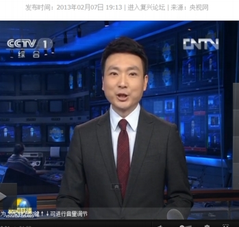 Pronunciation problems? Speak after Kang Hui! (click picture for news recording.)