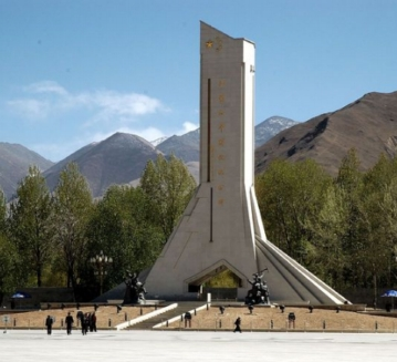 """The """"Monument to the Peaceful Liberation of Tibet"""""""