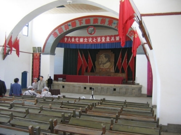 Yanan Shaanxi maoist city meeting hall