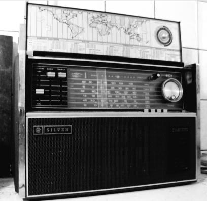 Transistorradio, Einfachsuper made in Taiwan