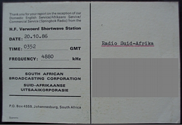 SABC Meyerton shortwave station