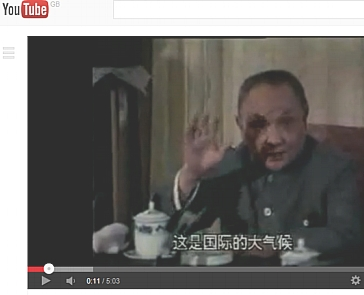 The only official evaluation so far: Deng Xiaoping defends his reform policies of economic openness and political repression, June 9, 1989