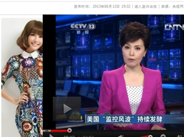 Edward Snowden - is she surprised? Xinwen Lianbo co-anchor Li Ruiying