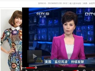 Edward Snowden - is she surprised? Xinwen Lianbo co-anchor Li Ruiying