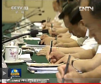 Xi speaking, cadres taking notes - CCTV evening news on Wednesday.