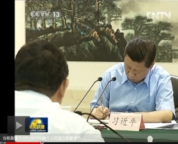 Xi Jinping listens closely and conscientiously takes notes - CCTV evening news (Wednesday) on a conference with provincial leaders in Wuhan, Hunan Province. Click picture for video.