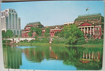 QSL card, 1985, depicting the Writer's Building, Kolkata (Calcutta). Click picture for Wikipedia article.