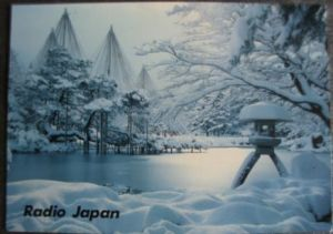 """Winter in Kenrokuen Park, Kanazawa"" - Radio Japan QSL, re December 1985"